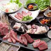 炭火焼肉 清次郎 北新地のおすすめ料理2