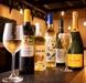 ワインソムリエが厳選する世界各国の豊富なグラスワイン