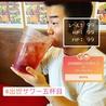 餃子家 龍 大手町店のおすすめポイント1