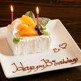 サプライスもお手伝い。ご予算やご人数などお気軽にご相談下さい。お誕生日や結婚記念日☆特別な人の特別な日をお祝いするのにふさわしい、ちょっとリッチな懐石もご用意。