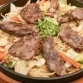 料理メニュー写真牛ハラミ野菜焼き