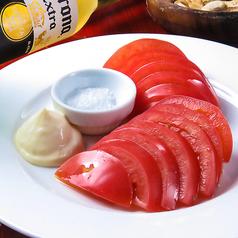 料理メニュー写真フレッシュカットトマト