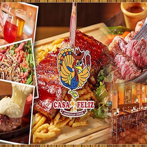 CASA FELIZ American Dinerの写真