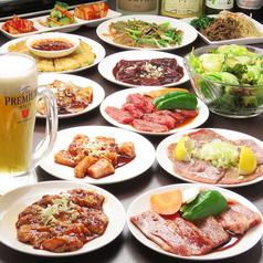 韓国料理 焼肉 雅亭 湘南台の写真