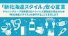 スリラーカラオケ 札幌中央店のおすすめポイント1