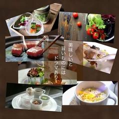 ジャパニーズレストラン 来のコース写真