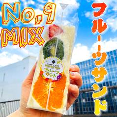朝市新鮮マルシェ魅惑のフルーツサンドNo.9の写真