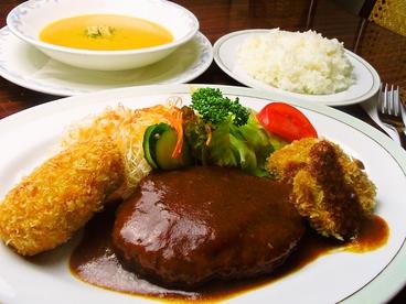 オータニ レストランのおすすめ料理1