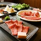 本格炭火焼肉 輪 泉北2号線店のおすすめ料理2