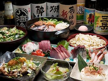酒・肴 ゆしや 桜店のおすすめ料理1