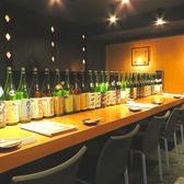 tokyo 和彩 dining 桜撫子の雰囲気3