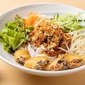 DanKiのおすすめ料理2