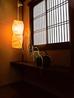 和洋食割烹 紅屋のおすすめポイント1