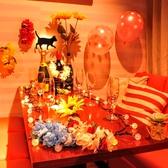 2・3名様~ 人気☆☆フロアを区切り、個室利用も出来ます。記念日や誕生日のお祝い時に皆さんで御使い頂けます!【新宿 誕生日 女子会 記念日 貸切 パーティー 宴会 二次会 送別会 個室 歓迎会 追いコン】