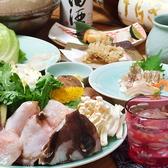 以志井のおすすめ料理2