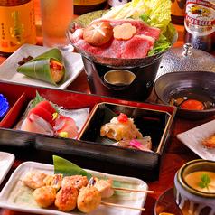 伍味酉 名古屋駅前店のおすすめ料理1