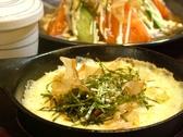 焼とり凡 鶴見店のおすすめ料理2