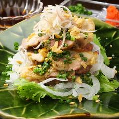 おでんと旬菜魚 中々のおすすめ料理1
