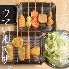 大衆串横丁 てっちゃん 琴似店のおすすめ料理1