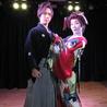 ARISE 舞の館のおすすめポイント1