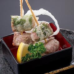 牛肉串天 (2 本)