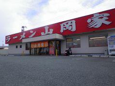 ラーメン 山岡屋 山形青田店の写真