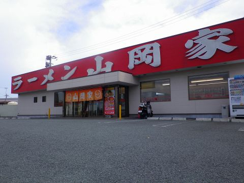 ラーメン 山岡屋 山形青田店