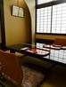 和洋食割烹 紅屋のおすすめポイント2
