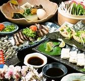 つなぎ 姫路 TSUNAGIのおすすめ料理2