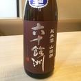 ■季節限定■『六十餘洲 純米 生原酒』(長崎)九州3県のプロによる合同利き酒会で第一位に輝いた完全受注生産の生原酒。フレッシュな青リンゴのような香りと、「さばけ」のよい柔らかな味わいをお楽しみください。