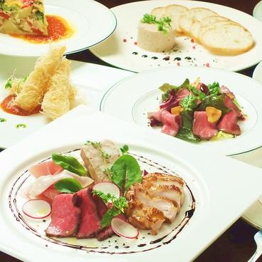 ブルーム blume 三宮店のおすすめ料理1