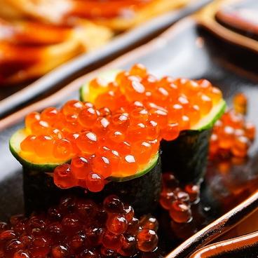 元祖ぶっち切り寿司 魚心 河原町店のおすすめ料理1