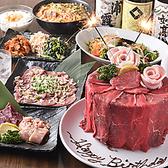 肉バル あぶりや ABURIYA 横浜駅西口店のおすすめ料理2