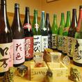 日本酒・焼酎は種類豊富にご用意がございます。お料理とお酒がお互いを引き立て合って、お箸とグラスが止まりません。お好きなおつまみに合うものや、お気に入りの一杯を見つけてみてはいかがでしょうか?