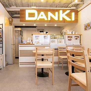 DanKiの雰囲気1