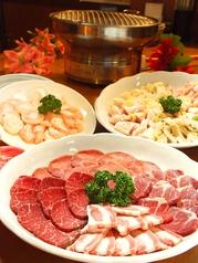 焼肉ホルモン きたや 栄町店のおすすめ料理1