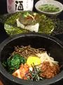 料理メニュー写真石焼ビビンバ(わかめスープ付)