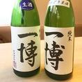 ■季節限定■『一博 純米吟醸うすにごり生酒』(滋賀)15年間酒造りを休業していた中澤酒造の復帰作。酒米の手配から仕込配合すべてを中澤で行い出来上がったのが「一博(かずひろ)」。オリがほんが少し入っている程度の「うすにごり」で、旨みがあってキレもよく親しみやすい純米酒。