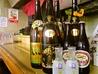 キリンラーメン 高岡のおすすめポイント1
