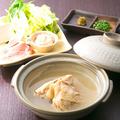 料理メニュー写真骨付きひな鶏スープの水炊き