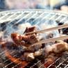 地鶏食堂 野方店のおすすめポイント3