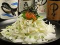 料理メニュー写真青ねぎと白ねぎのサラダ