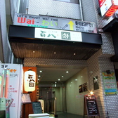カラオケ ワイワイ 築地店の雰囲気3