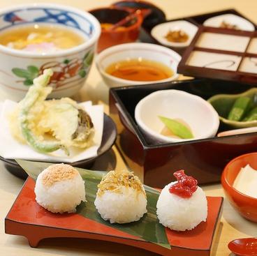 つるはん 阪急西宮ガーデンズ店のおすすめ料理1