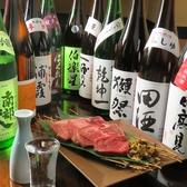 炭と香 けやぐ 仙台国分町店の写真