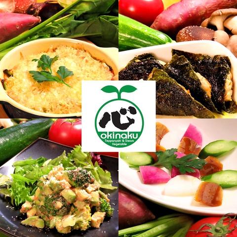 「菜食庭 心」の2号店。体に優しい季節の野菜料理や鉄板焼きが愉しめます♪