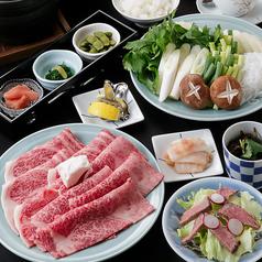和牛 すき焼 藤尾 ホテルニューオータニ大阪