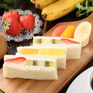 fruits gift&desert cafe TSURUZAWA ツルザワのおすすめ料理1