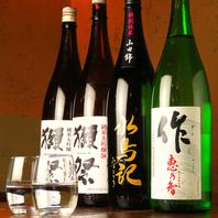 ■全国各地から集めた日本酒や焼酎があります!■