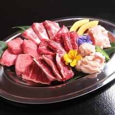 焼肉 タカ屋のおすすめ料理1